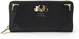 Sailor Moon 20th Anniversary Luna Bag Purse Wallet
