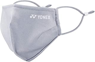 Yonex Verycool Face Mask-ICY Gray