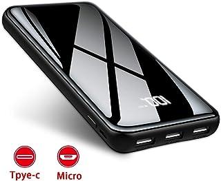 モバイルバッテリー 大容量 25000mAh PSE認証済 持ち運び急速充電器 二つUSB入力ポート(Lightningとmicro)3つ出力ポート(2.4A+2.4A+2.4A) LCD残量表示 鏡面仕上げデザイン iPhone/iPad/Android各種対応