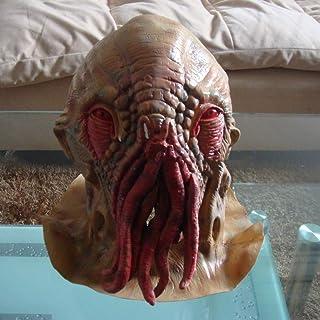 ハロウィーンホラーマスク、神秘的な動物の頭のマスク、創造的な面白い Vizard マスク、パーティー仮装ラテックスマスク