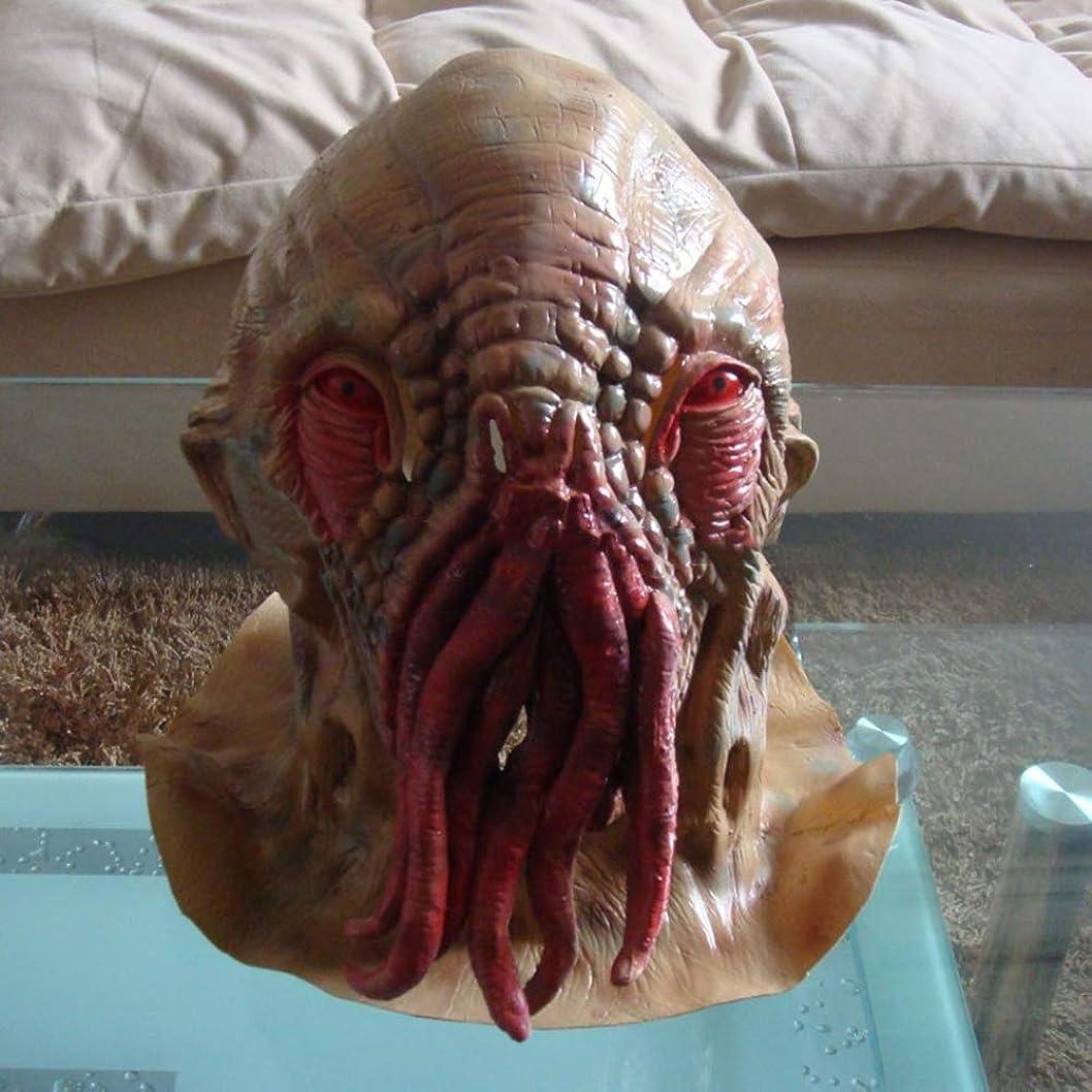 エレクトロニッククリア取り扱いハロウィーンホラーマスク、神秘的な動物の頭のマスク、創造的な面白い Vizard マスク、パーティー仮装ラテックスマスク