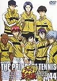 テニスの王子様 Vol.44[DVD]