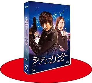 韓国ドラマ シティーハンター in Seoul/City Hunter 完整版DVD TV+特集+OST 11枚組DVD 全20話を収録