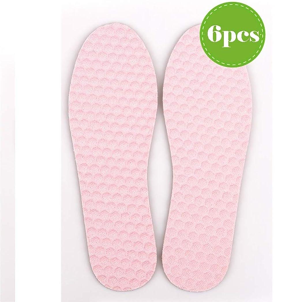 決定するスキップ落ちた作業靴 6足のスポーツインソール、快適なマッサージインソール、汗/消臭剤/通気性/ウォーキング/ランニングとハイキング 安全靴 (Color : F, Size : 43)