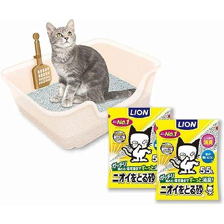 【Amazon.co.jp限定】ライオン (LION) 獣医師開発 ニオイをとる砂専用 猫トイレ + ニオイをとる砂 猫砂 5.5L×2袋 猫用トイレ本体