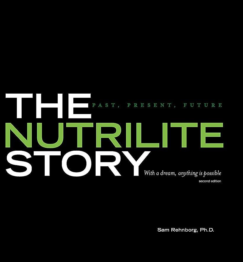 サーマルコンドーム振幅The Nutrilite Story: Past, Present, Future (English Edition)
