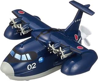 KB オリジナル プルバックマシーン US-2 救難飛行艇 スタンド付 完成品