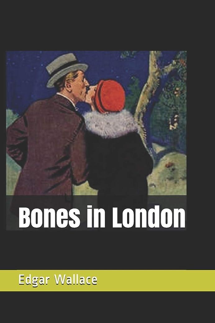仕立て屋滞在活力Bones in London