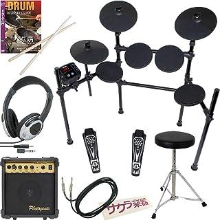MEDELI メデリ 電子ドラム DD-401J DIY KIT サクラ楽器オリジナルセット【教則DVD・アンプ・ケーブル・イス・ヘッドフォン付き】