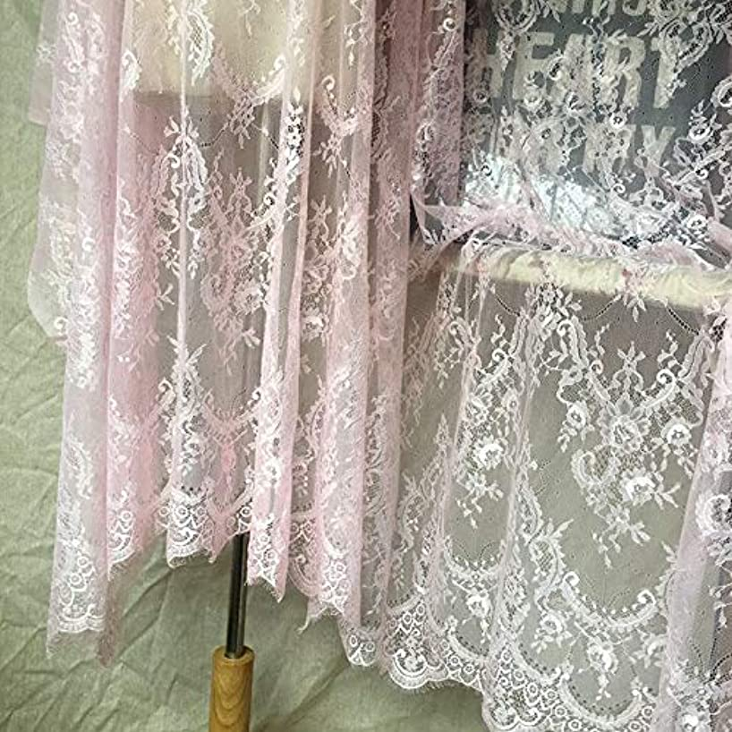 Ivory Lace Fabric Eyelash Chantilly Floral Bridal/Wedding Dress Flower African Lace Table Cloth DIY Crafts Scallop Trim Applique Ribbon Curtains 300cmx150cm ALE02 (Baby Pink)