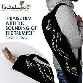 HalleluYAH Shofar Carrying Bag for Yemenite Kudu Shofar, Oryx Shofar or Eland Shofar Horns - Medium