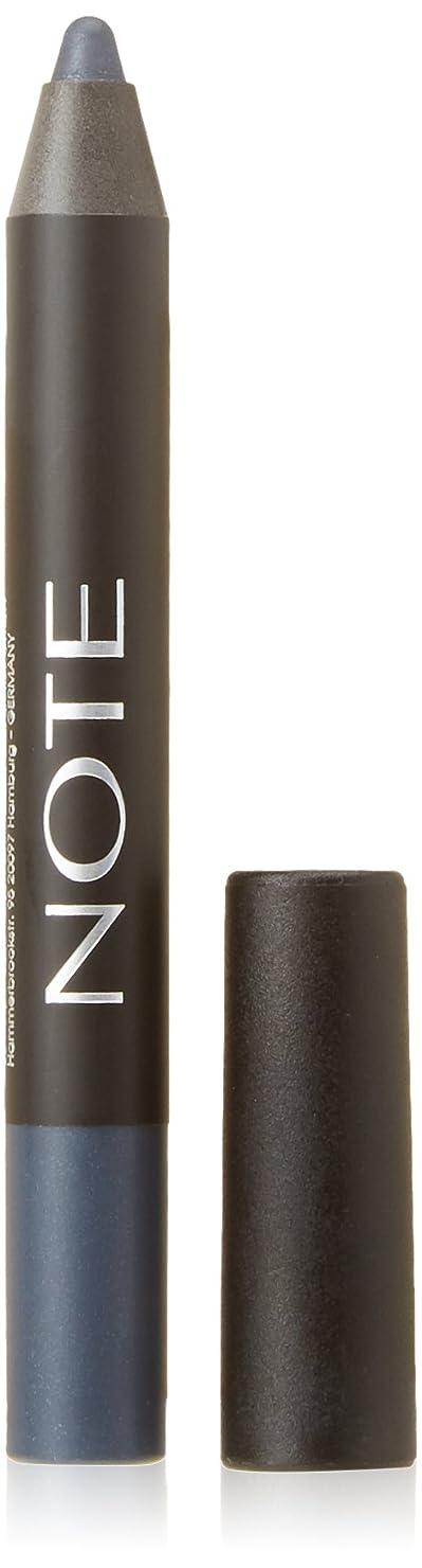 アンビエントごみ確実NOTE Cosmetics アイシャドー鉛筆、0.04オンス 第06