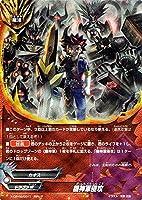バディファイトX(バッツ)/機神軍侵攻(ガチレア)/最凶バッツ覚醒! ~黒き機神~