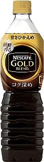 ネスカフェ ゴールドブレンド コク深め ボトルコーヒー 甘さひかえめ 900ml ×24本入