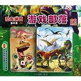 13 spring grade 2 bottom(Jiangsu) mathematics great talent the small quick calculate (Chinese edidion) Pinyin: 13 chun 2 nian ji xia ( jiang su ) shu xue / ying cai xiao ling tong kou suan