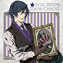 Tokiya Ichinose (CV: Mamoru Miyano) - Uta No Prince-Sama Maji Love 2000% Idol Song Tokiya Ichinose [Japan CD] QECB-51 by ANIMATION (2013-06-12)