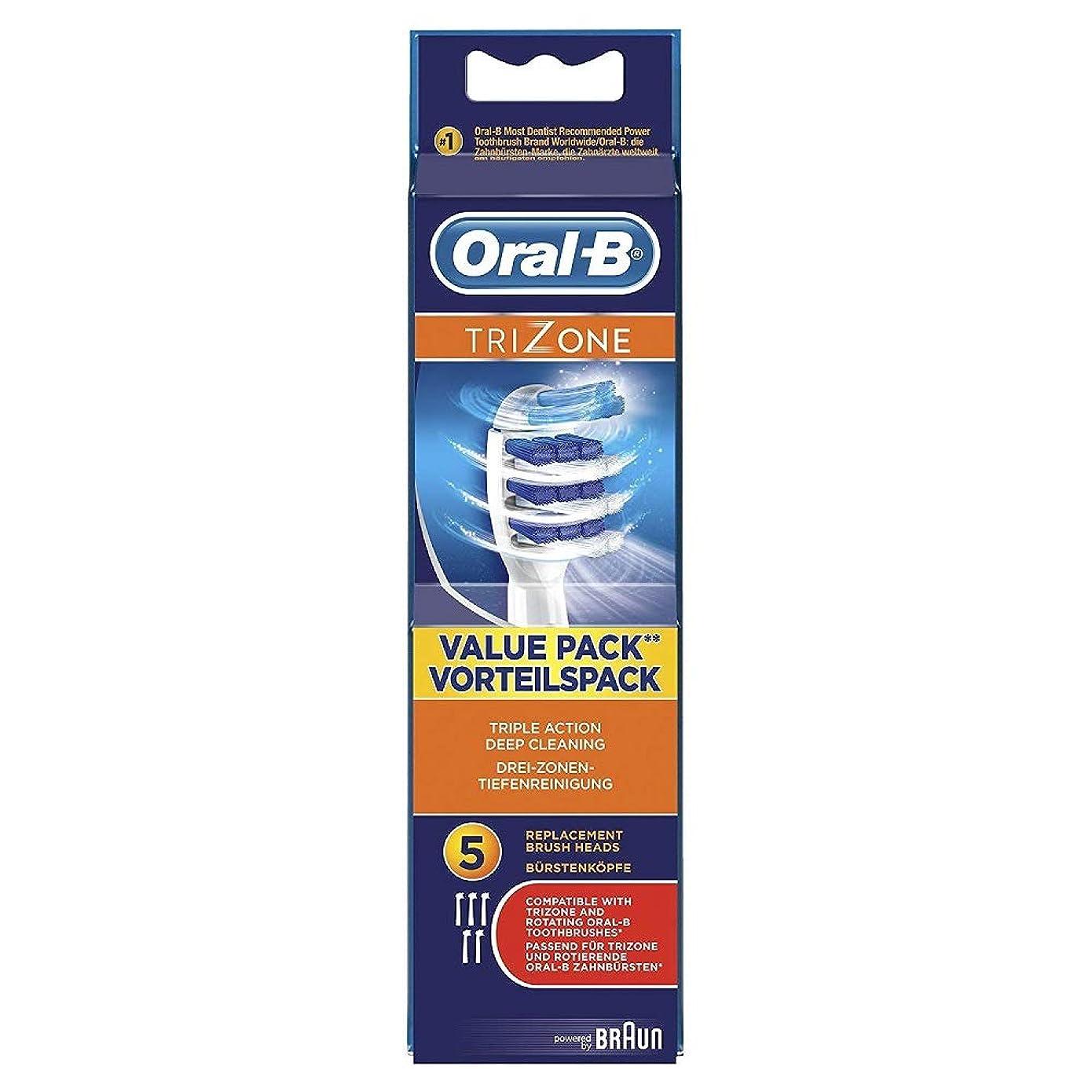 Braun Oral-B EB30-5 TriZone 交換式充電式歯ブラシヘッド 1Pack [並行輸入品]