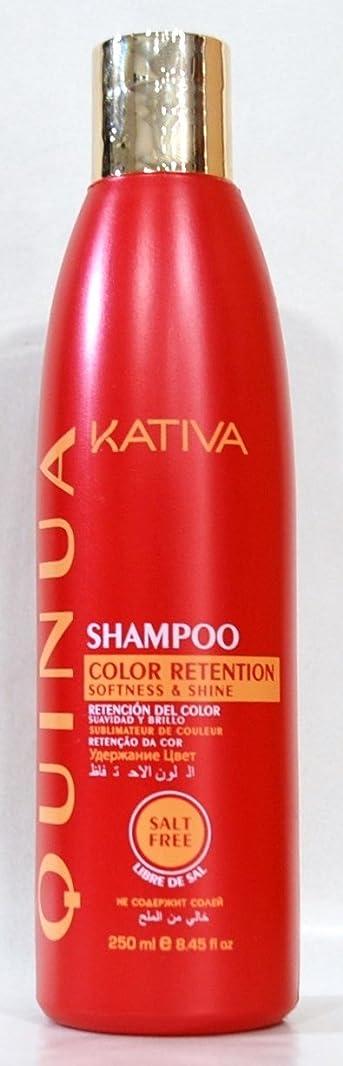 カティバキノアプロシャンプーx 250 ml