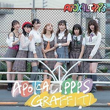 APOKALIPPPS GRAFFITI