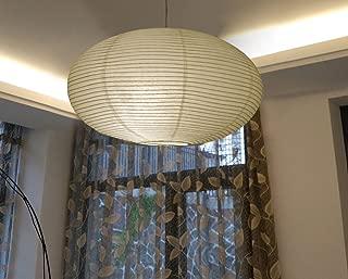 "TopAAA 16"" White Round Paper lantern, Pendant Lamp Shade, Hanging Paper Decorations (White-16inch)"