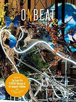 [ONBEAT編集委員会]のONBEAT Vol.12