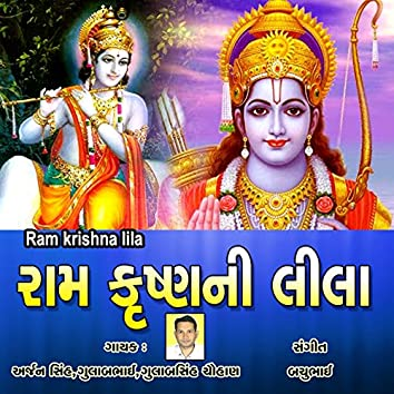 Ram Krishna Lila