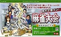麻雀大会 - PSP