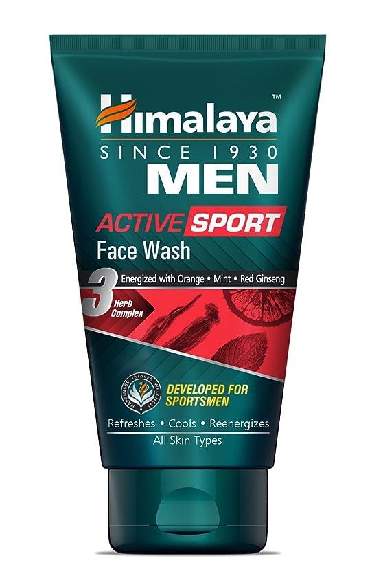 司法パテ知恵Himalaya Men Active Sport Face Wash, 100ml