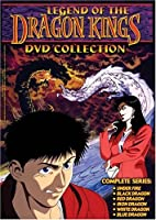Legend of Dragon Kings Collection [DVD] [Import]
