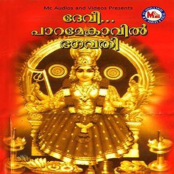 Devee Paramekavil Bhagavathi