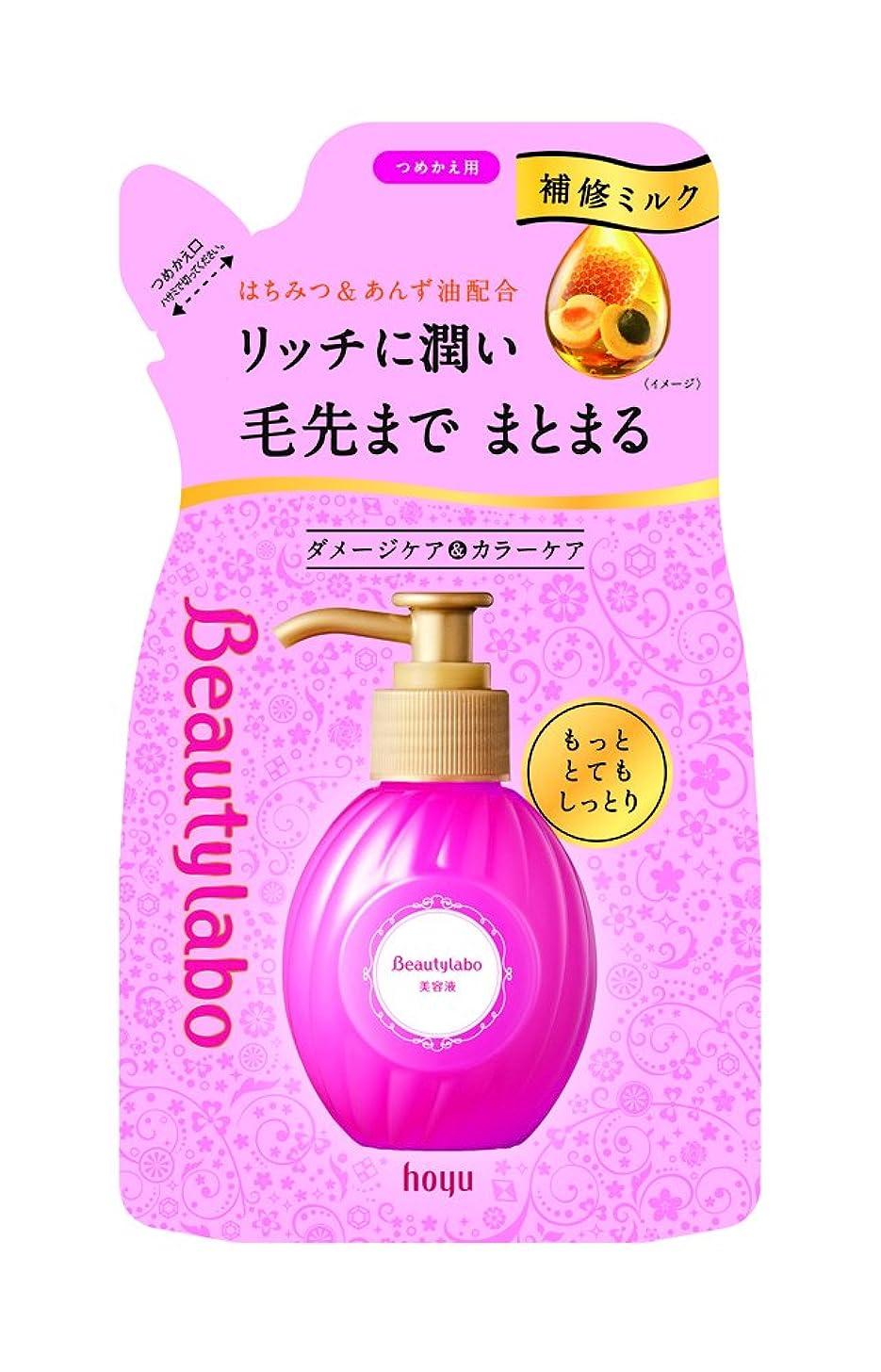 アフリカ人発疹リボンビューティラボ 美容液 つめかえ用 もっととてもしっとり 110ml