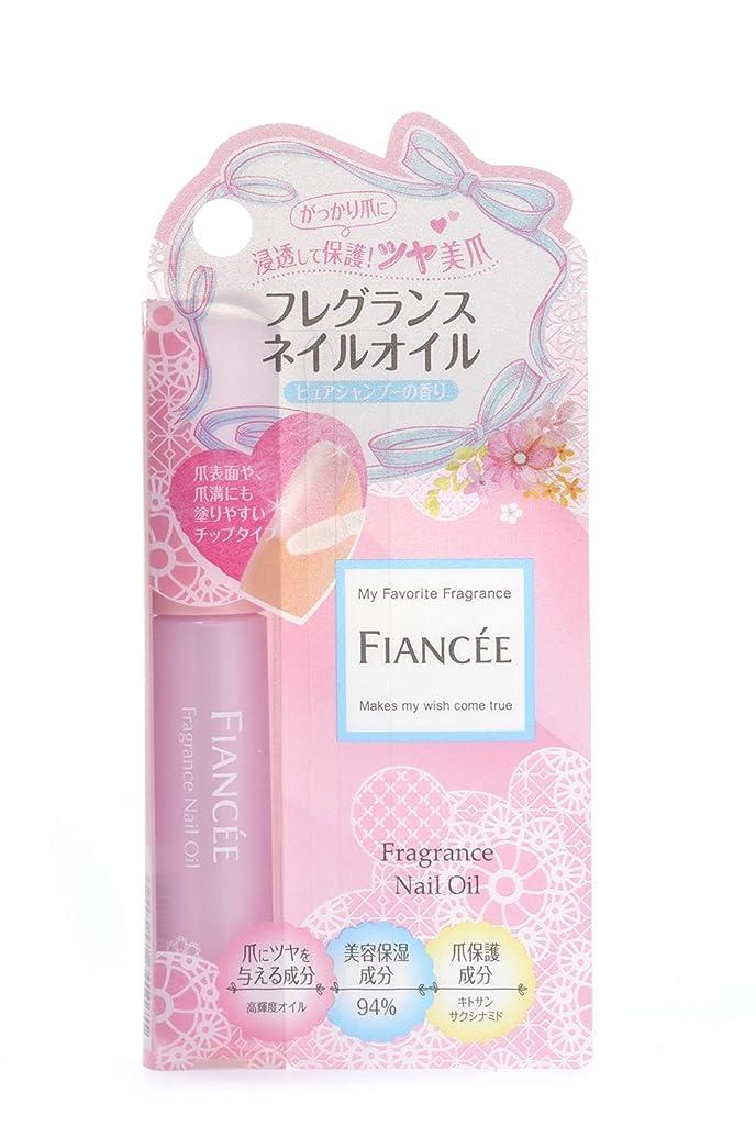テスト興奮嬉しいですフィアンセ フレグランスネイルオイル ピュアシャンプーの香り 7ml