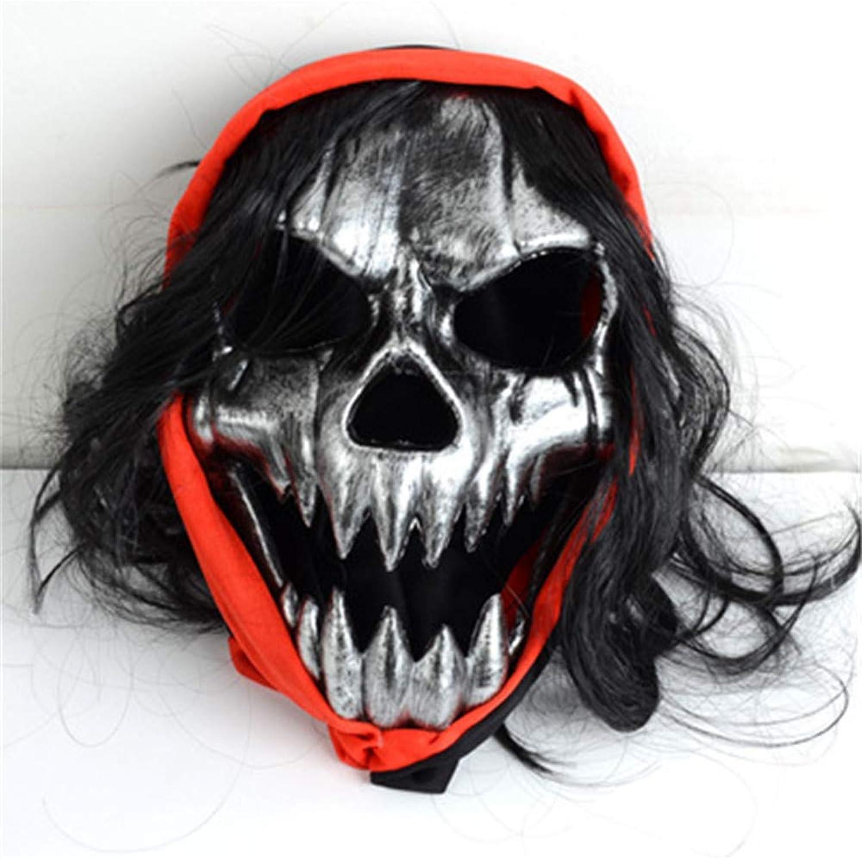 NUOKAI Ghost Festival Lange Haare Horror Maske Party Performance Maske