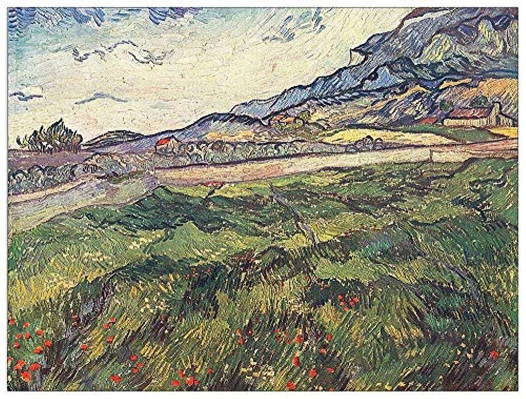 ArtPlaza TW91077 Van Gogh Vincent - Green Wheat Field Decorative Panel 51x39.5 Inch Multicolored