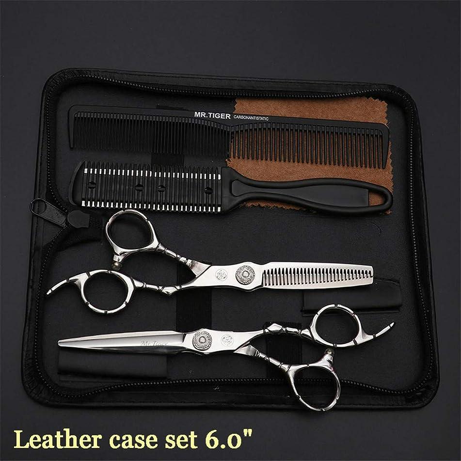 Sharp Blade Hairdressing Scissors Professional Hair Scissor Set 5.5 Hair Cutting Scissors Barber Shears Cut Salon Razor leather case set4
