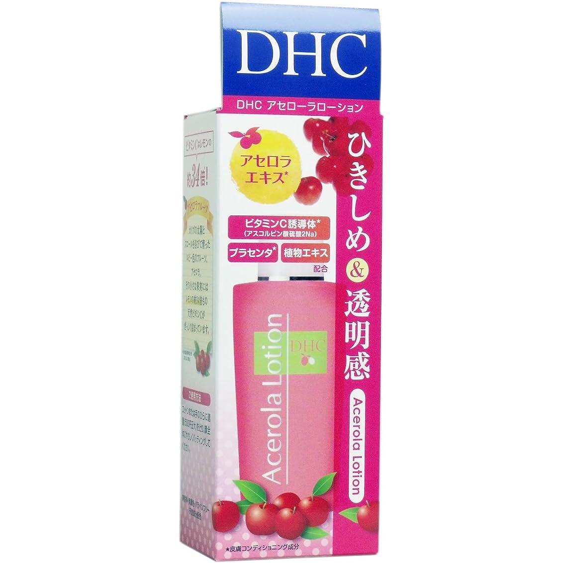 セーター映画沈黙【DHC】DHC アセローラローション(SS) 40ml ×5個セット