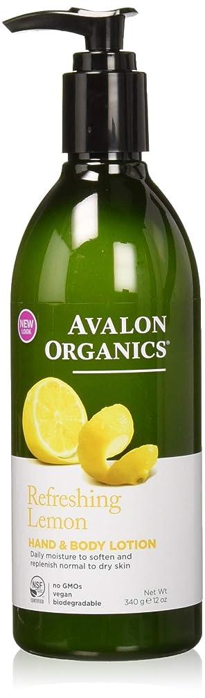 ランダム屋内で記憶Avalon Lemon Verbena Hand & Body Lotion; With Organic Ingredients 360 ml (並行輸入品)