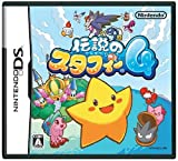 Densetsu no Stafi 4 [Japan Import] [Nintendo DS] (japan import)
