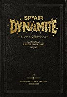 DYNAMITE~シングル全部ヤリマス~(初回生産限定盤) [DVD]