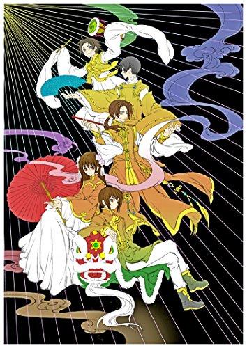 Koshizu Calendario de Pared Anime 2020 (12 páginas 8 x 11 Pulgadas) Axis Powers Hetalia Anime Manga Calendario 03 PXLV8113