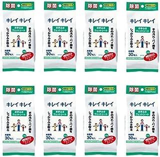 【まとめ買い】キレイキレイ 除菌ウェットティッシュ アルコールタイプ 30枚【×8個】