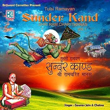 Sunder Kand, Vol. 1 (Shri Ram Charitmanas)