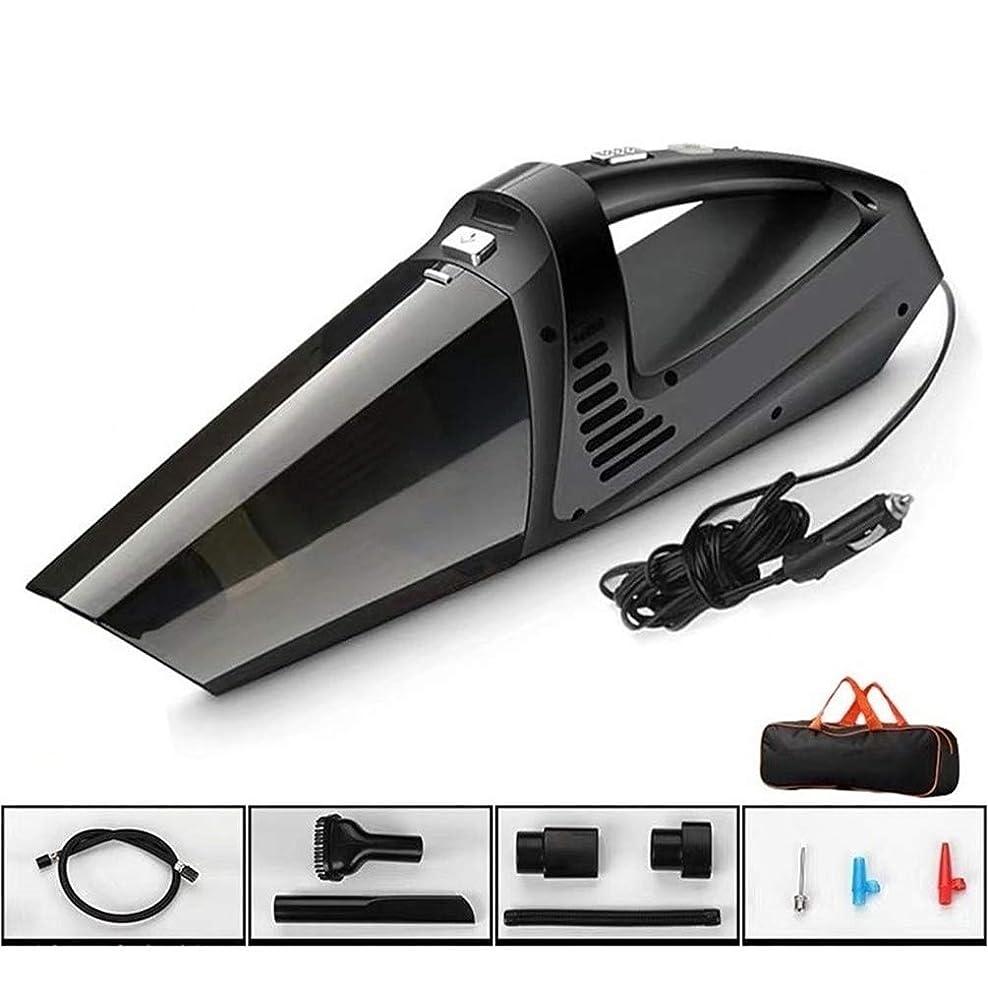 こどもの日スカープ鷲車用掃除機-SYY LEDライト付きの多機能4-in-1車用掃除機、ポータブル低ノイズミニ集塵機、4.5m電源コード付き120W 6KPa (Color : With carry bag)