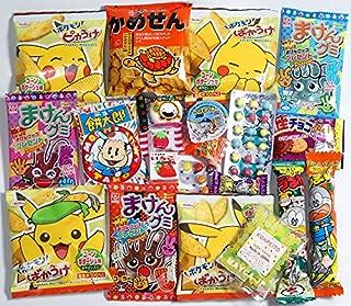 Assorted Japanese Candy Snack Senbei Dagashi Bundle 20 pieces + Konpeito of Nanohana 50g