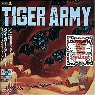 Music From Regions Beyond [Japanese Import] by Tiger Army