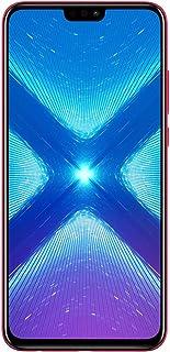 Honor 8X Dual Sim - 128 GB, 4 GB Ram, 4G LTE, Red, Jsn-L22