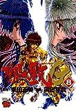 聖闘士星矢EPISODE.G 8 (チャンピオンREDコミックス)