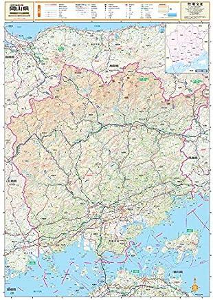 ポスター地図 | マップル (スクリーンマップ 分県地図 岡山県)