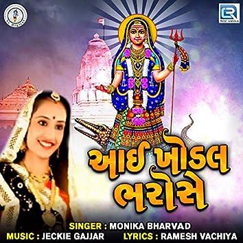 Aai Khodal Bharose