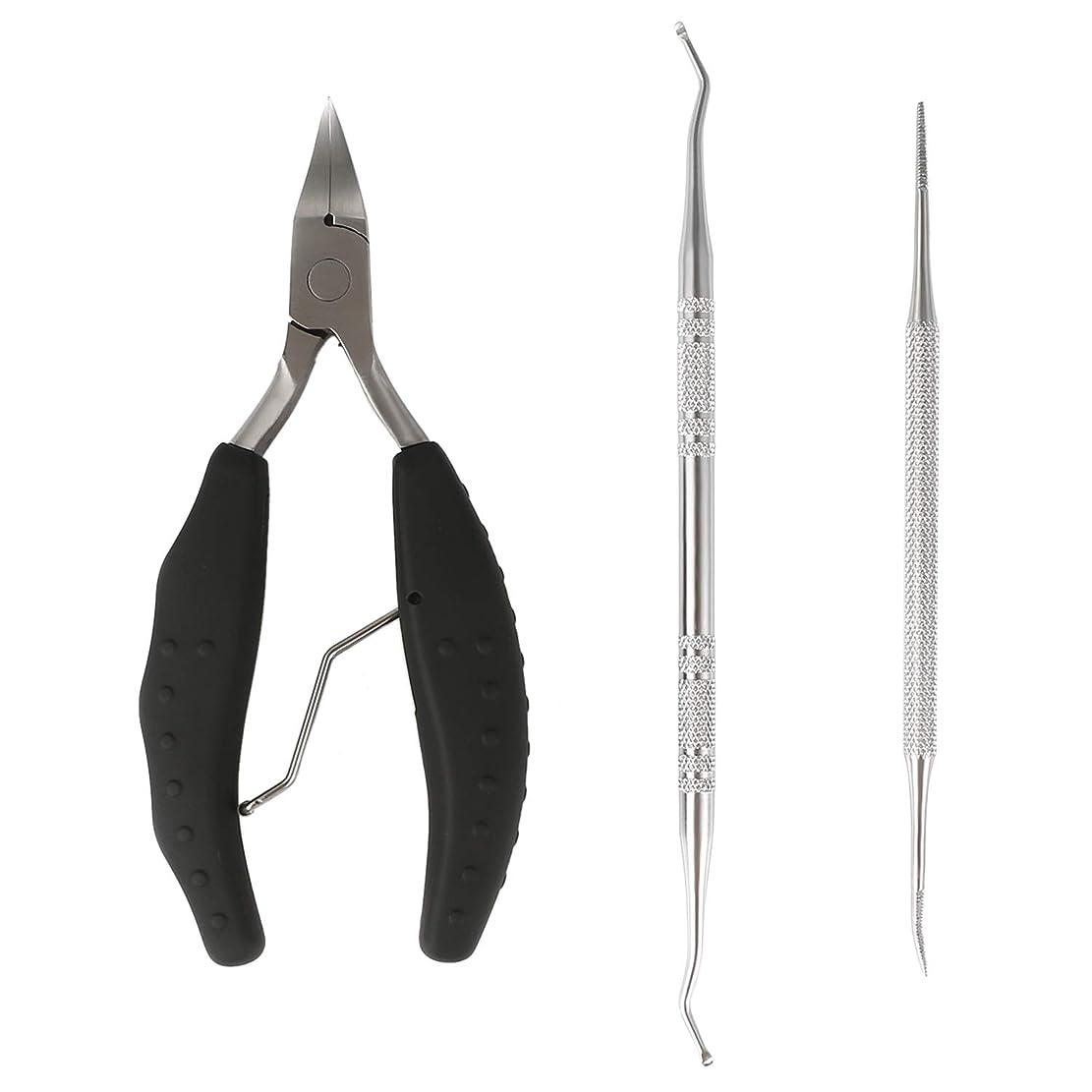 モノグラフパッチ初期のJewelryWe 甘皮切り セット 甘皮ニッパー 爪切り 角質除去 介護用 ステンレス製 滑り止めハンドル 切れる心地よい